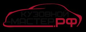 Кузовной-мастер.рф